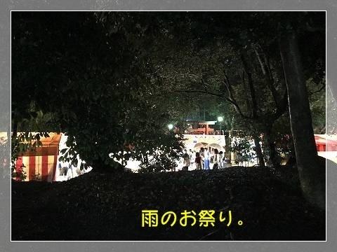 ブログIMG_1877-s-20180601こぴ.JPG