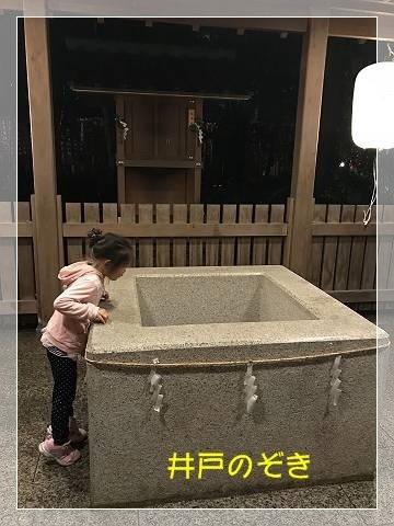 ブログIMG_1880-s-20180601こぴ.JPG
