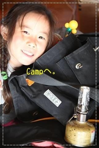 ブログIMG_5589-s-20181201こぴ.JPG