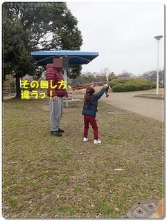 ブログP3040019-s-20180310こぴ.JPG