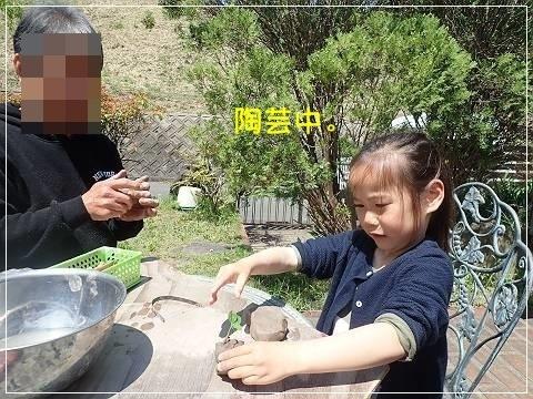 ブログP5040041-s-20180508こぴ.JPG
