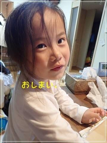 ブログP5160008-s-20180517こぴ.JPG