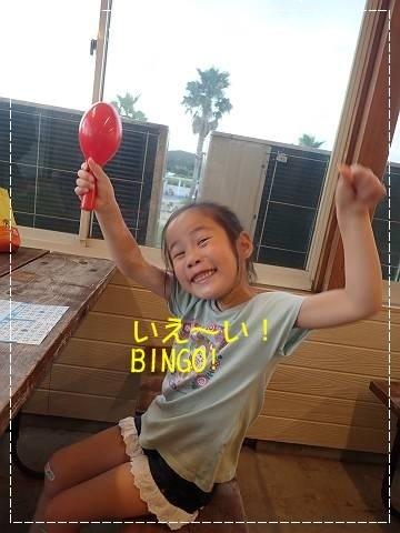 ブログP7210022-s-20180724こぴ.JPG