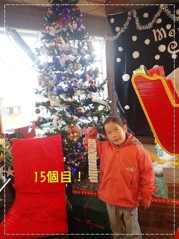 ブログPC020123-s-20181209こぴ.JPG