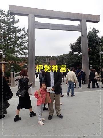 ブログPC020131-s-20181209こぴ.JPG